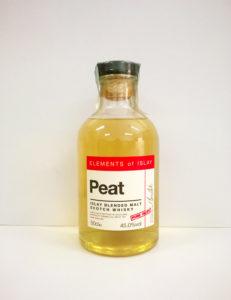 EOI Peat Pure 45